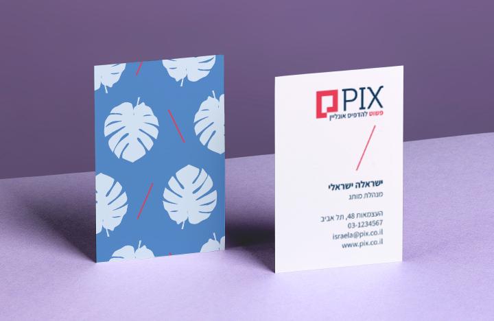 כרטיסי ביקור מאתר - PIX