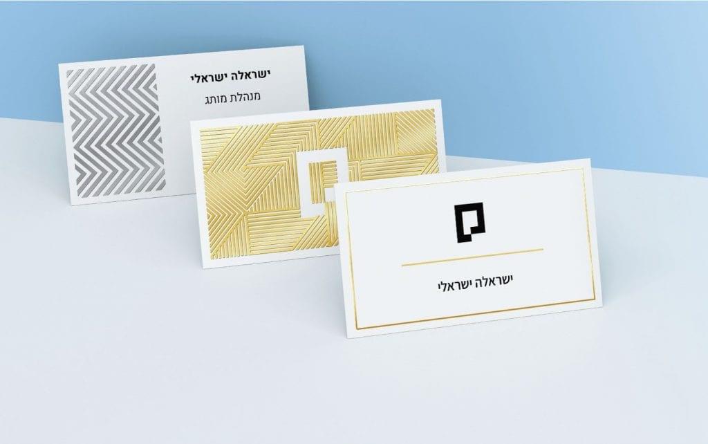 כרטיסי ביקור באתר פיקס